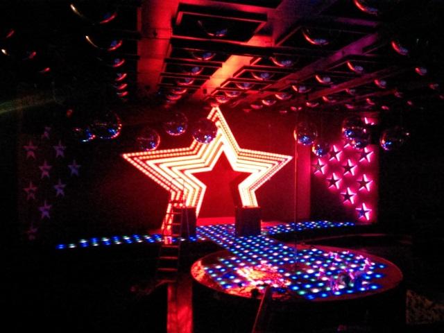 стрип клуб звездный носорог ялта консалтинг открытие управление ночной бар